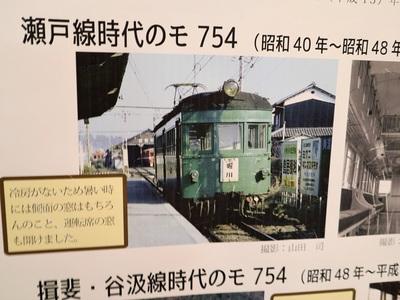 IMG_2275 (2).jpg