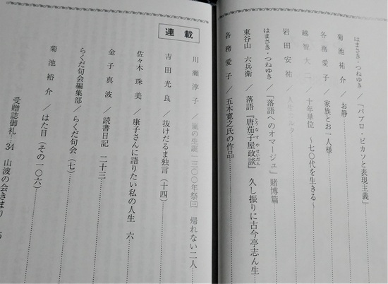 P1080609 (2).jpg