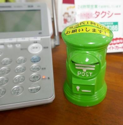 P1100897 (3).jpg