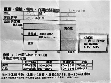 P1130984 (3).jpg